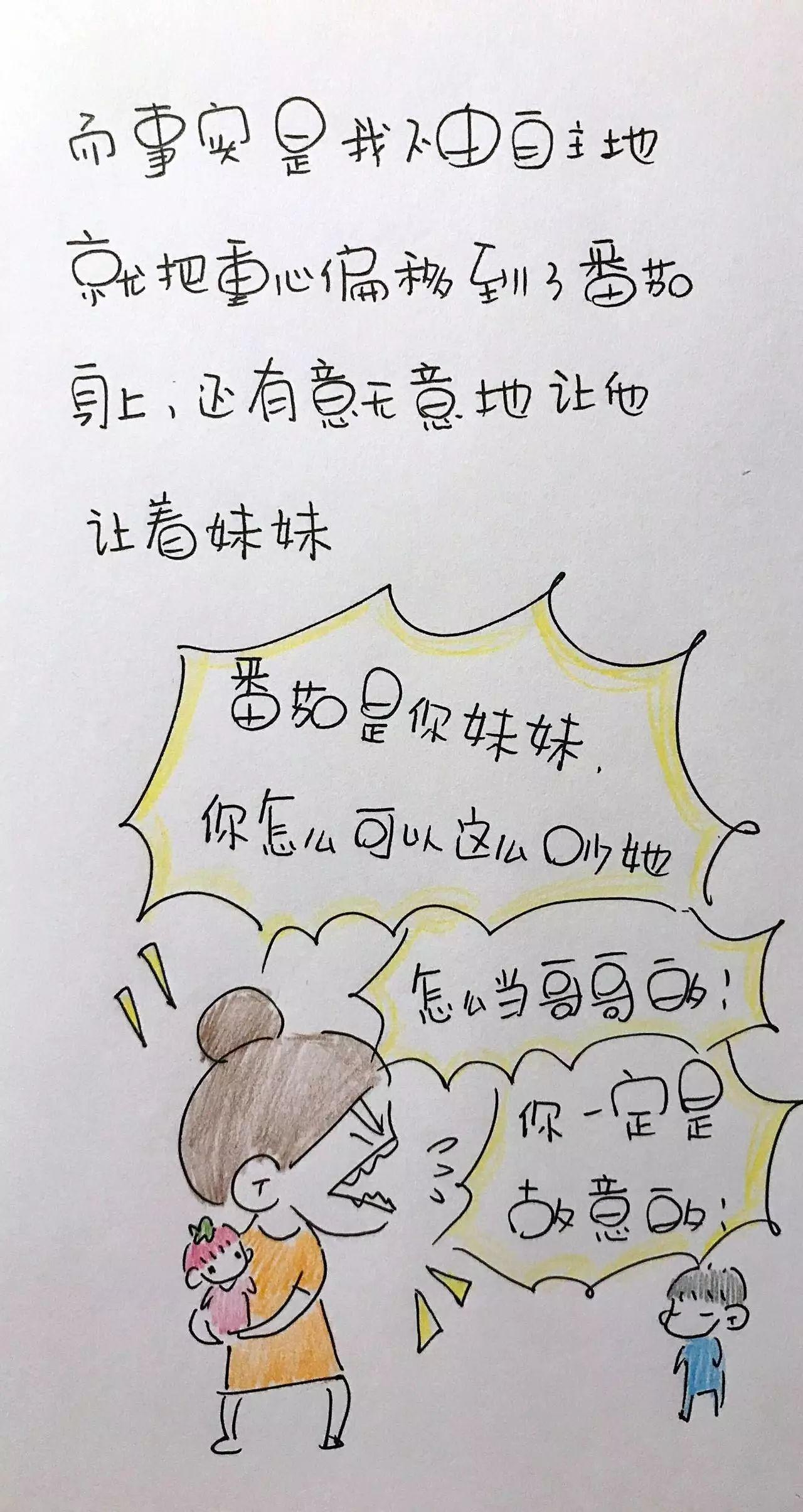 郑州部分高校期末停电,大学生转战网吧复习!网友:求生欲很强