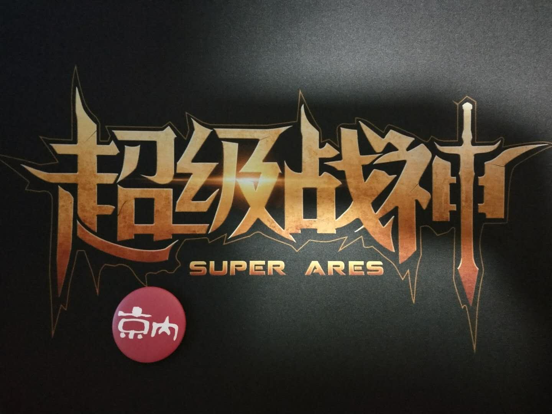 游戏本大有市场,神舟7款新超级战神强势来袭
