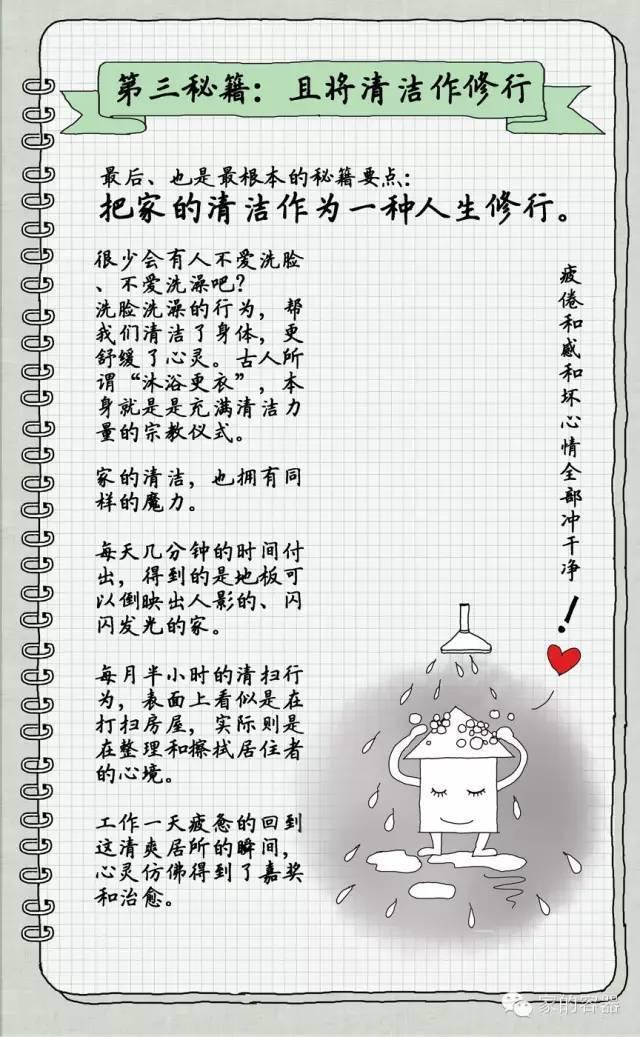 宋仲基宋慧乔宣布10月31日结婚 这些图片早已出卖了他们