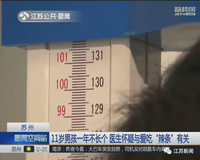 特斯拉败了,刘强东、马化腾等大佬联手造了一辆汽车!充电十分钟能跑百公里...