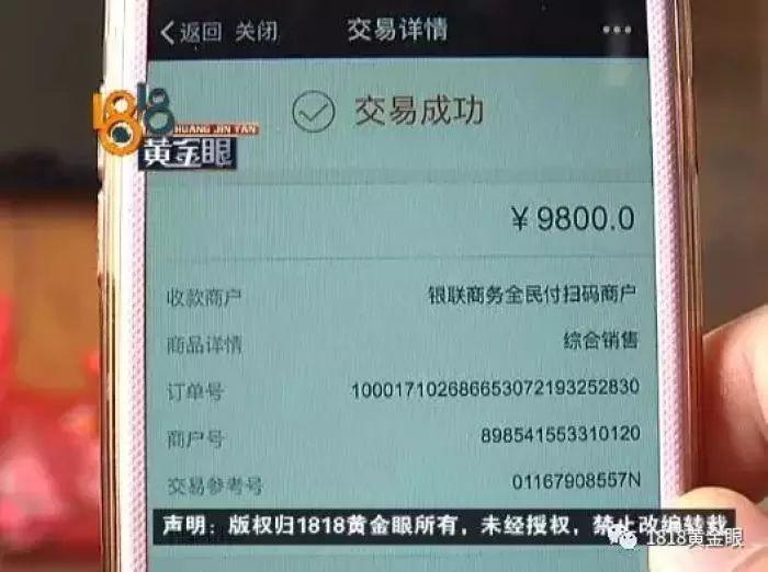 618活动给力 海信小海豚手机也搞了低价促销!