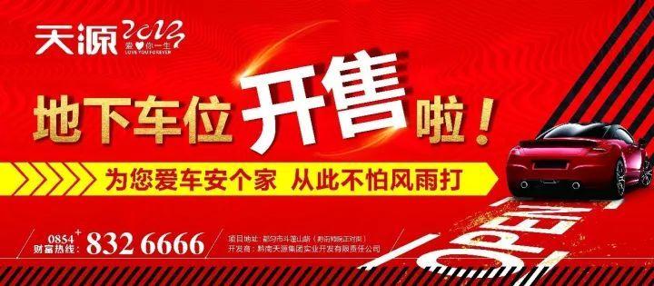 广州恒大亚冠迎来噩耗,悍将伤病无法出战,可能错过二月所有赛事