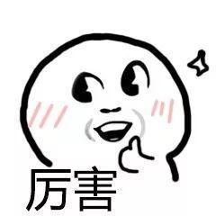 """""""扶贫牛""""铺就龙江县西山头村贫困户的致富路"""