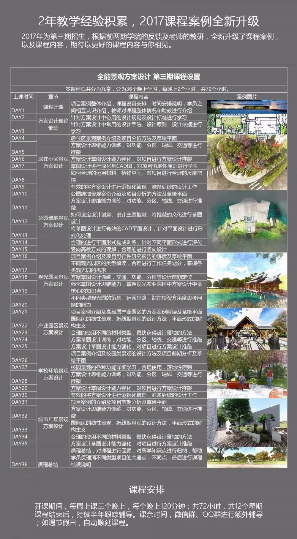 """25家保险公司投保的车辆,""""国庆""""期间适用小额财损事故快处快赔"""