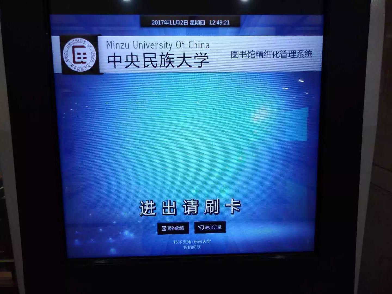 """中国又多了一个节日!首个""""中国医师节""""来了,致敬医师!"""