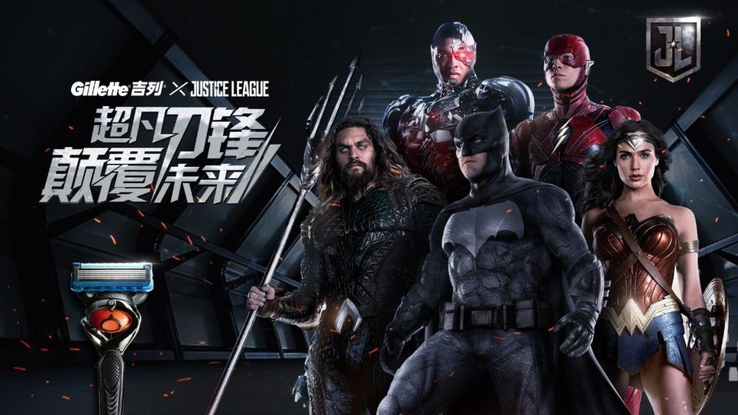 吉列联手《正义联盟》推出蝙蝠侠版剃须刀,你的英雄梦在这里实现!