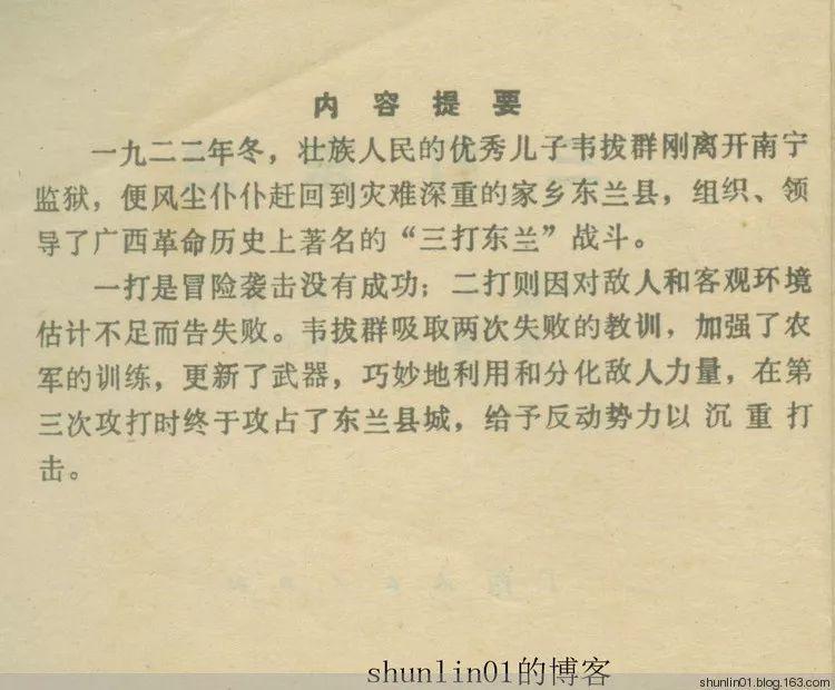 """7月,属猪人""""三喜临门"""",尤其财运不可限量!"""