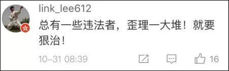他是赵本山徒弟中最正常的一个 不演赵本山的戏只因背景强大