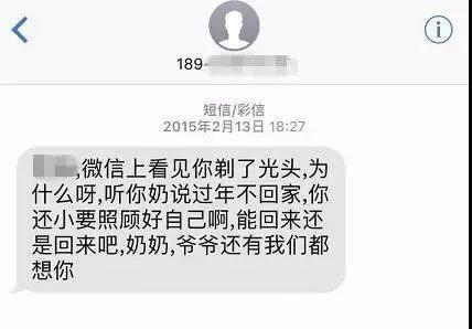 """浙江检察机关研发智慧筛查系统 公益诉讼线索""""一键查"""""""