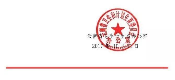 2018MWC华为、小米争相放大招,谁将主宰未来通讯命脉