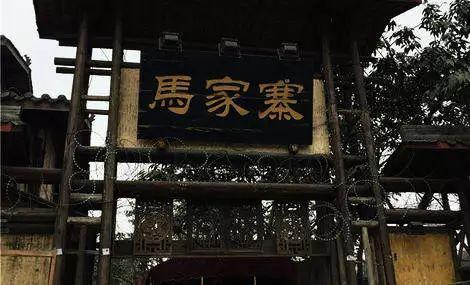 中国各时期最雷人的标语,看到第二个我就吓傻了!