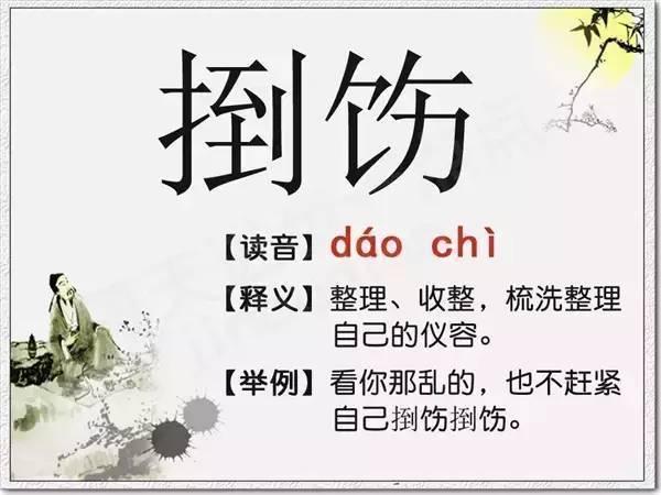 第一赛马网周六日直播中国马会·中信莱德嘉丽泽年度邀请赛