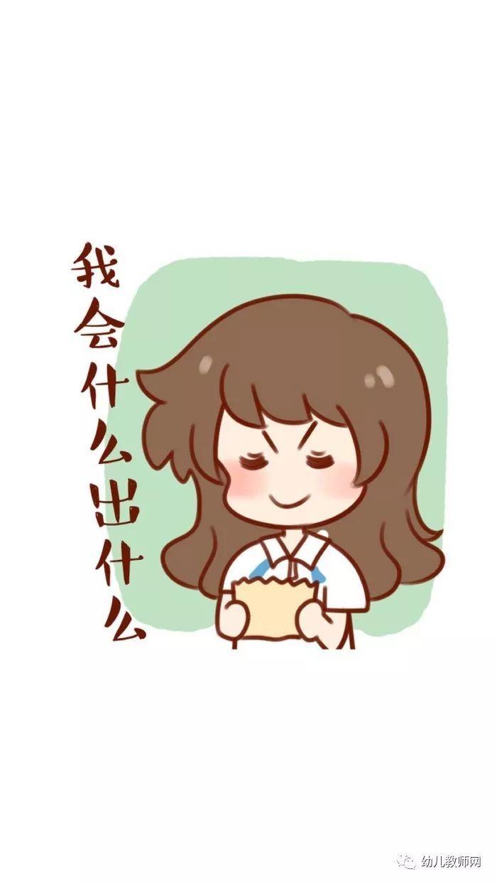 【温馨提示】幼儿教师资格证明天考试!初中生撸撸杯买图片