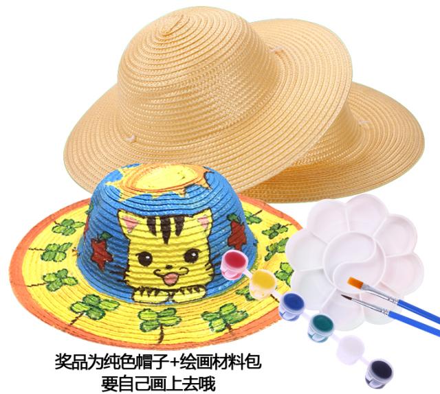 """可使用星猫广场送出的""""儿童diy绘画草帽"""",也可以利用家中闲置的帽子图片"""