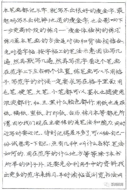 2018首月梅州房价公布,成交量方面兴宁最为活跃!