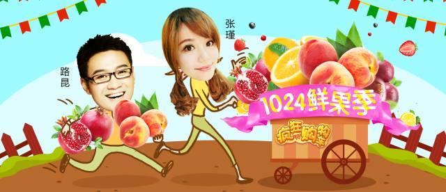 猎场大结局一出,豆瓣暴跌到5.7,网友跑去给编剧姜伟留言太好笑