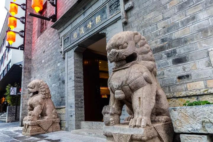 夜宿秦淮河畔,体验古时科举文化主题酒店 - 棋峰试馆 - 潘昶永 - 往事并不如烟
