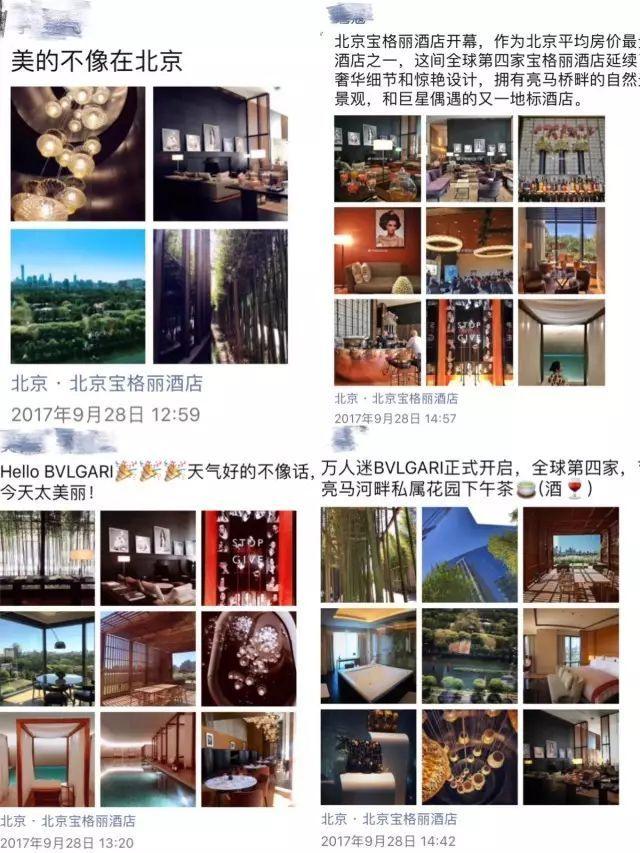 北京饭店曾是全国最奢华的酒店,30000睡一晚的爽感绝不是盖的!