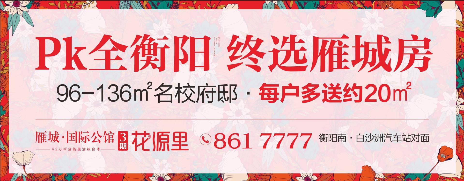 2017中华小姐环球大赛总决赛落幕 李明子夺得冠军桂冠