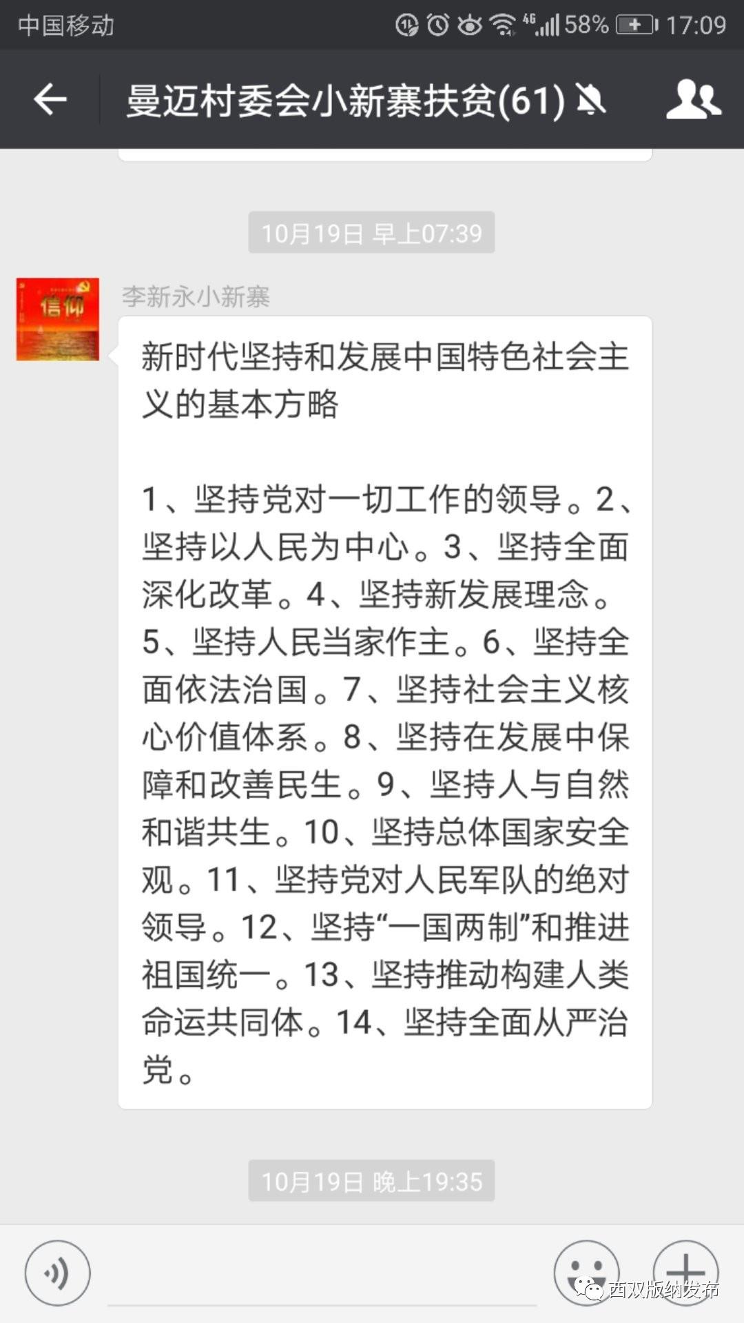 浙江卫视《聚焦浙商》走进海赢科技,专访CEO胡煜