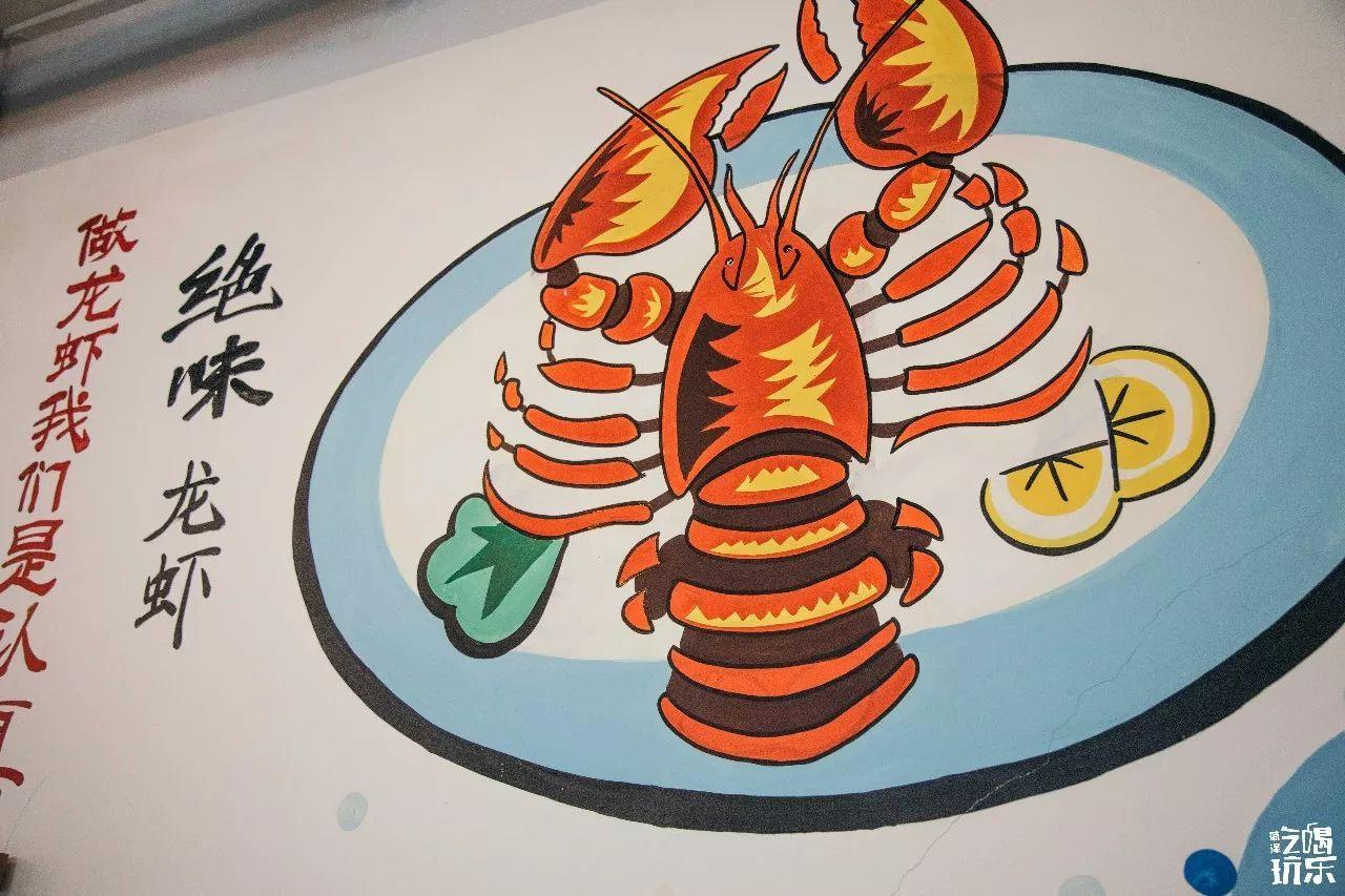 我就把话放这儿!吃遍菏泽n家龙虾后,我只推荐以下7家店!图片