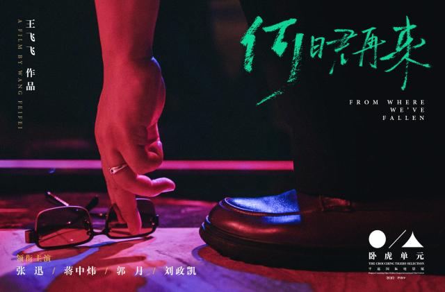 """英气眉妆救了刘亦菲 击败千人出演""""花木兰"""""""