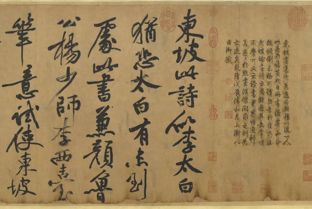 刘涛封面凸显知性魅力,深v迷人姿态淡定而深邃