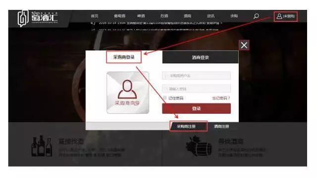 """黑山县胡家司法所开展""""五一""""劳动节法治宣传活动"""