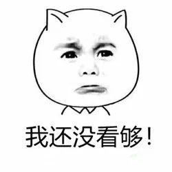 """teenie 桂林恭城打响集中执行""""春雷行动""""攻坚战,""""老赖""""哪里逃?"""