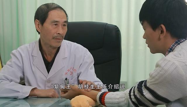 """过敏性紫癜分""""三型""""中医药方剂各不同!"""