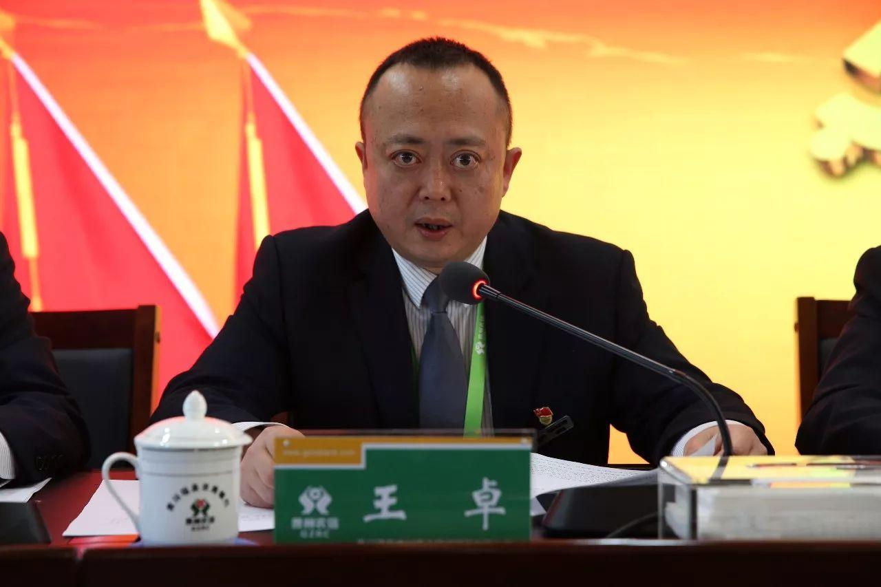 一周反腐动态丨连云港原市委书记王建华一审获刑13年