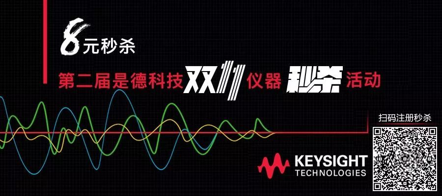 杭州报到 |「五月天人生无限公司」喊你上班打卡啦!STAYREAL 演唱会期间限定店与你相约!