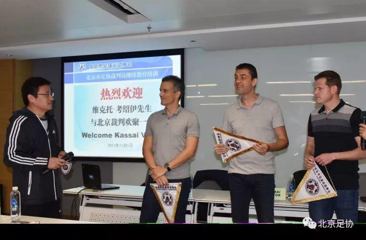 李白:中国无线电波之父、十大红色特工之一