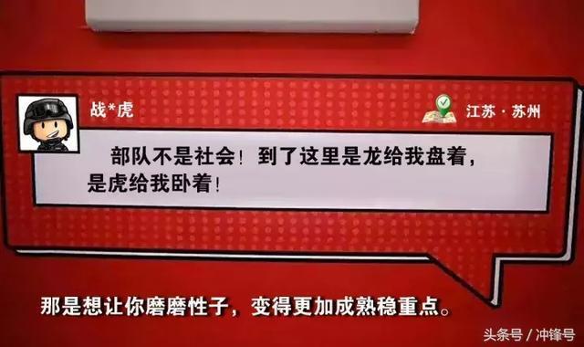 潍坊市政协委员鞠军:建议为公办幼儿园配齐公办教师