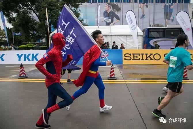 上海这座城市的体育赛事