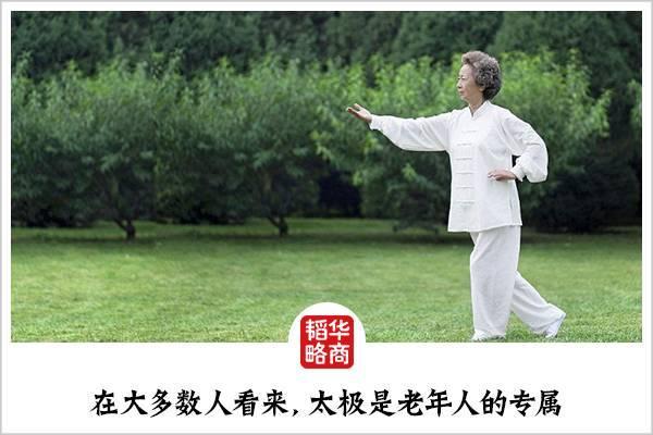"""火速围观!张艺兴、俞敏洪、宁浩来给共青团""""打广告了""""!"""