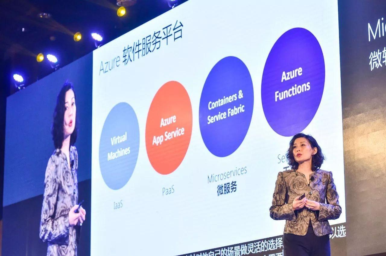 中国平安财产保险股份有限公司芷江支公司举行新职场开业庆典