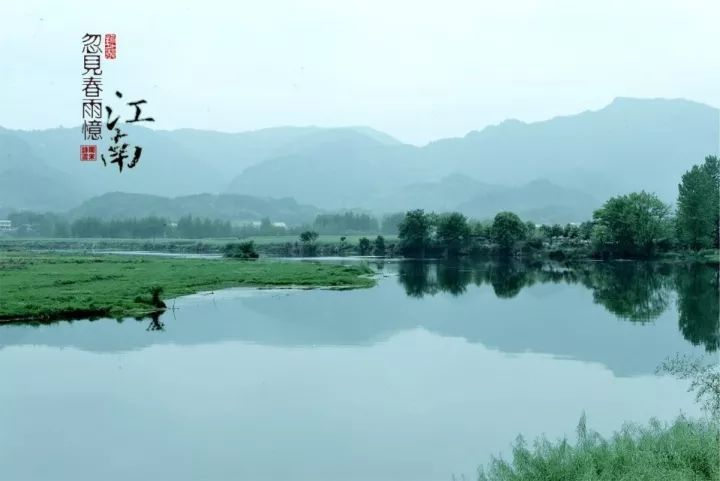 桃花源古镇,好一处梦境中的江南水乡