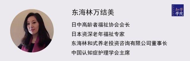 """早安海峡:学者撰文称中国统一只能""""塑造统"""" 世界杯8强全部诞生"""