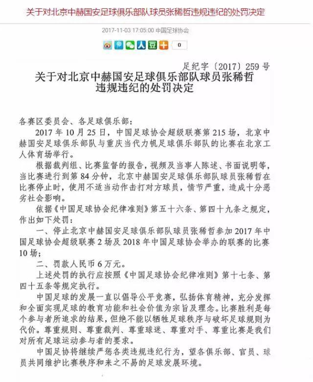 兰大入围2017中国大学ESI百强,甘肃还有哪些大学上榜?