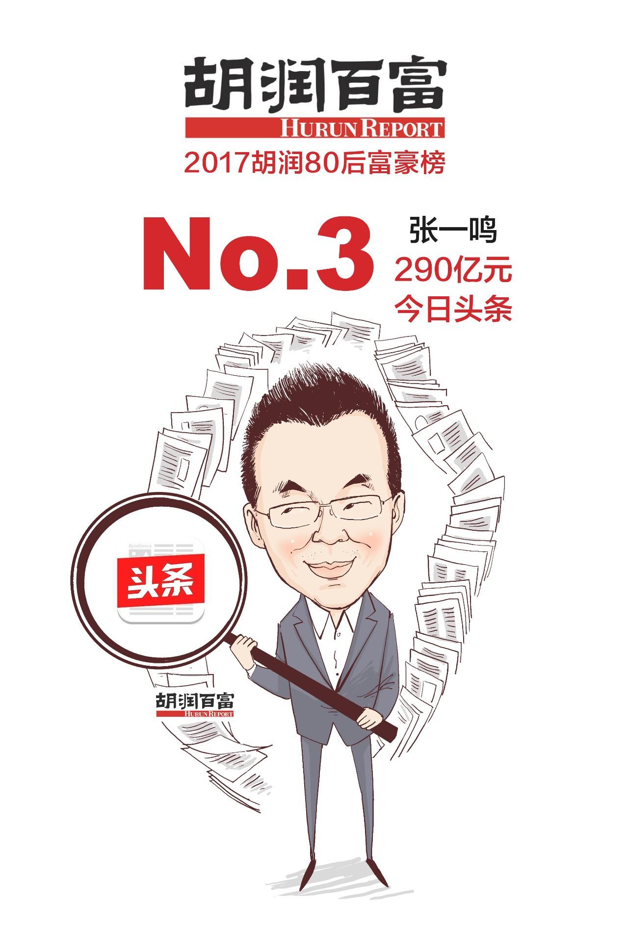 宁德市工商管理局原副局长苏跃生被检察机关决定逮捕