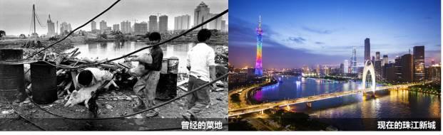 Google Play 谈应用程序市场趋势,中国台湾、日本、韩国站稳世界前五大市场