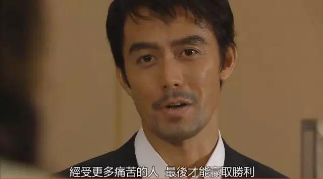 """「新焦点」咱家有矿!""""塞上江南""""宁夏的矿藏清单,了解一下"""
