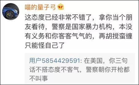 李小璐妈妈力挺,网友炸锅,让道歉的贾乃亮尴尬到极点!