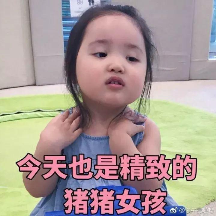 多才多艺,没想到刘涛居然还会这项技能!网友:反差萌