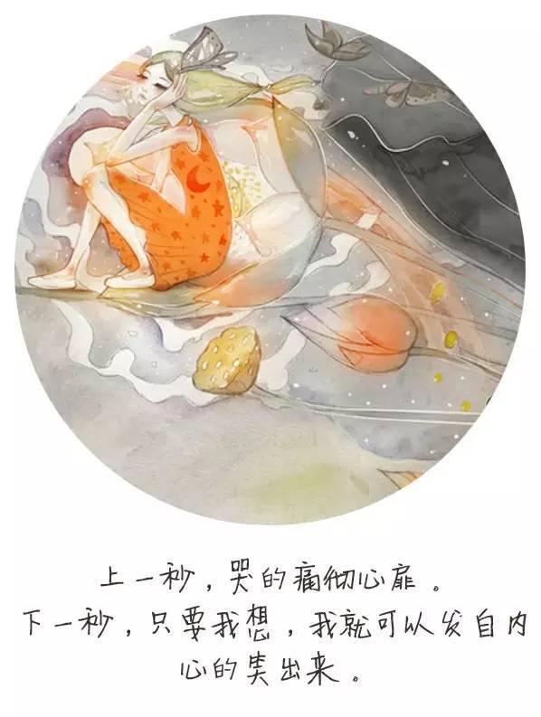 「政治建警」情系湘黔豫,二十五载寻亲路终圆梦