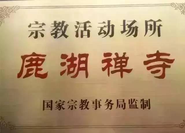怒!这家饭店竟往火锅里加这个...国家明令禁止!