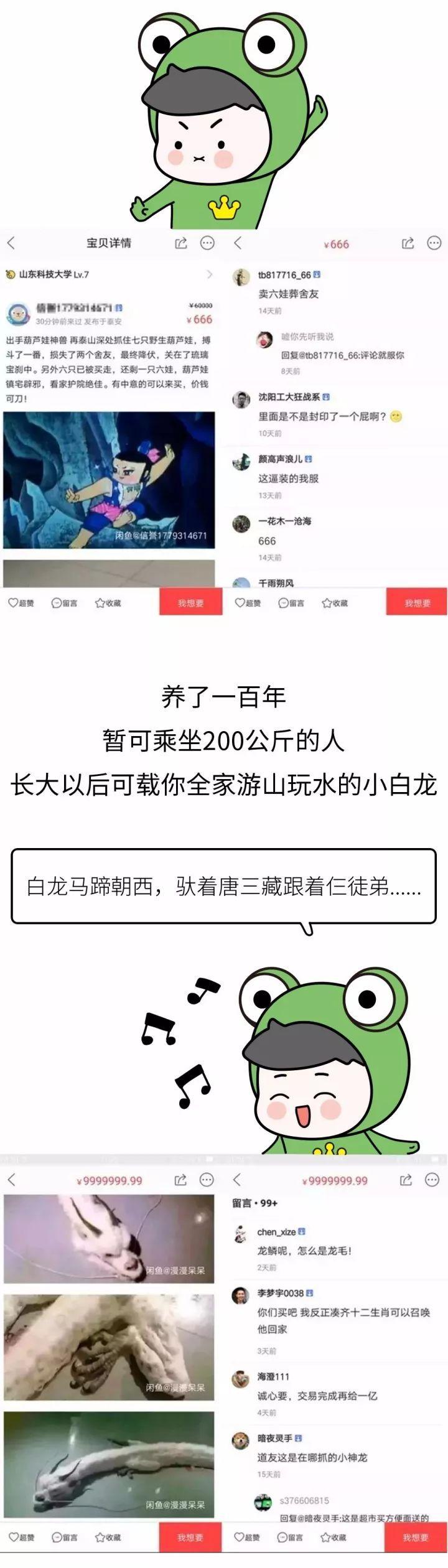 张翰和古力娜扎婚期定至12月底 郑爽粉丝的反应让无数网友意外