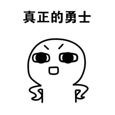 """曾轰金马奖""""让人瞧不起""""再也不来!巩俐悄悄抵台"""