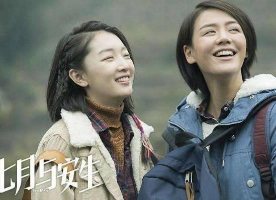 旅游局提醒春节出境游游客:理性消费 理性维权